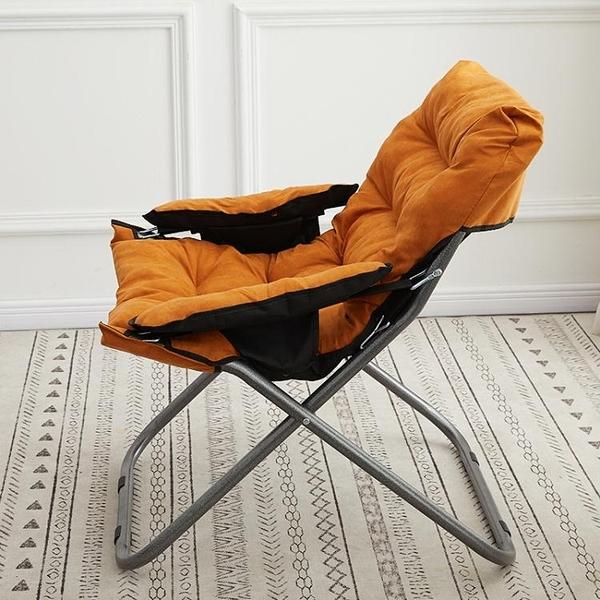 懶人沙發小戶型單人沙發宿舍電腦椅臥室休閒椅陽臺躺椅折疊靠背椅 雙11推薦爆款