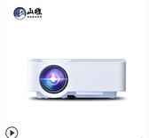 投影儀 家用小型便攜迷你微型影院4k超高清1080p投影機宿舍學生寢室投影手機一體機 霓裳細軟