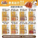 *WANG*【特價10包組】台灣最高雞密...