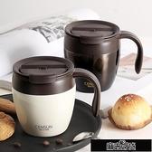 喝咖啡的早餐杯子簡約馬克杯女日式小情侶帶蓋勺子INS風保溫水杯【全館免運】