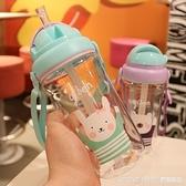 隨行杯 兒童吸管杯卡通帶吸管塑料杯便攜背帶隨行杯幼兒園防摔水杯防嗆
