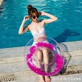 網紅游泳圈大人羽毛男女童加厚腋下圈全透明充氣救生圈水上浮圈 美眉新品