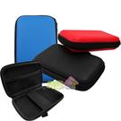 2.5吋行動硬碟防震硬式保護殼 保護套--黑色、藍色、紅色