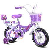 兒童自行車 2-5-6-7-8-9-10歲女孩小孩腳踏單車3寶寶4女童車公主款 莎瓦迪卡