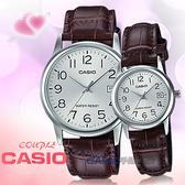 CASIO 卡西歐 手錶專賣店   MTP-V002L-7B2+LTP-V002L-7B2 指針對錶 皮革錶帶 黑 防水 日期顯示