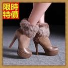 高跟短靴子頂級經典-歐美時尚女休閒鞋子4色66c10【巴黎精品】