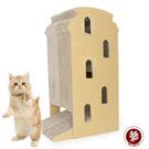 #TP Box Meow 瓦楞貓抓板-比...