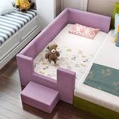 實木兒童床帶護欄女男孩嬰兒床邊床加寬小床拼接大床拼接床布藝床 YTL皇者榮耀