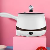 110V伏電煮鍋日本美國加拿大台灣出國旅行留學旅行美標廚房電器 范思蓮恩