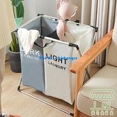 折疊臟衣籃衣服收納筐放衣物婁籃玩具家用洗衣放衣服簍桶【樹可雜貨鋪】