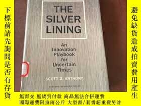 二手書博民逛書店The罕見Silver lining An Innovation