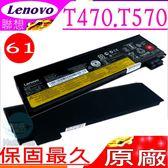 Lenovo 電池(原廠)-聯想 T470,T570電池,T480電池,T580,P51S電池,P52S,A475電池,01AV492,SB10K97584,61