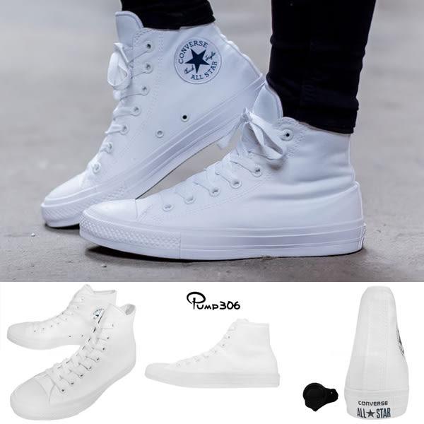 Converse 帆布鞋 Chuck Taylor All Star II Signature 白 全白 基本款 2代 男鞋 女鞋 【PUMP306】 150148C