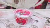 小花花日本精品統一肉燥麵統一麵泡麵造型ICash現貨