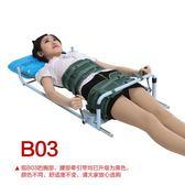 新年鉅惠牽引床治療腰椎間盤突出牽引器醫用家用拉伸頸椎腰部腰間盤 芥末原創