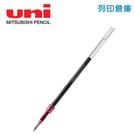UNI 三菱 SXR-38 紅色 0.38 國民溜溜鋼珠筆芯 1支