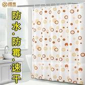 櫻惠定制淋浴房隔斷簾門簾浴簾防霉防水套裝免打孔浴室窗戶掛簾子