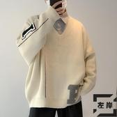 V領毛衣男休閒寬松胖子加肥大碼毛線衫韓版針織衫【左岸男裝】