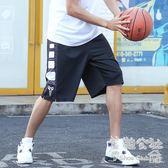男士夏季速幹透氣跑步五分寬松大碼健身訓練運動褲Sq3511 『美鞋公社』