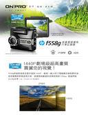 【實體店面】內湖依馳國際 惠普HP F558G 156度超大廣角 FHD 1440p高畫質行車記錄器