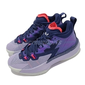 Nike 籃球鞋 Jordan Zion 1 GS 藍 紫 Zion Gen 女鞋 大童鞋 錫安【ACS】 DA3131-400