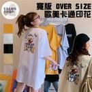 EASON SHOP(GQ1002)實拍卡通鴨子塗鴉印花OVERSIZE大尺碼寬版圓領短袖素色棉T恤裙女上衣服落肩外搭