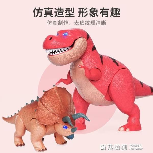 豬豬俠恐龍玩具變形3周歲兒童聲光動物霸王龍三角龍恐龍日記玩具 奇妙商鋪