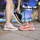 女慢跑鞋 韓版女鞋子 透氣飛織女百搭跑步鞋女學生椰子鞋休閒鞋休閒運動鞋【多多鞋包店】ds4714