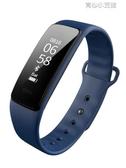 智慧手環大顯DX300智慧運動手環測計步睡眠防水男女多功能計步器手錶 育心小館