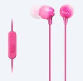 [富廉網] SONY MDR-EX15AP 手機用密閉型耳塞式耳機麥克風