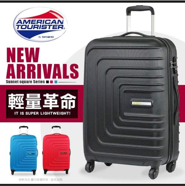 【放粽一夏★★加1元多1件】Samsonite美國旅行者 行李箱 13G 旅行箱 24吋
