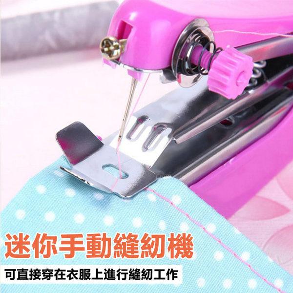 文具【PMG032】居家迷你手動縫紉機 衣服縫紉 手動縫紉 裁縫 縫紉機 各式縫紉-SORT