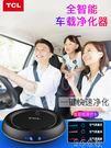 空氣淨化器 汽車載空氣凈化器車內用氧吧負...