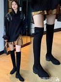 長靴 長靴女過膝2021秋冬新款平底顯瘦彈力子網紅5050高筒瘦瘦靴 伊蒂斯