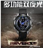 戶外手錶 潮流多功能軍錶特種兵手錶男士雙顯防水夜光戶外運動手錶電子手錶 快速出貨