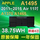 APPLE 蘋果 A1495 原廠電芯 電池 MacBook Air 11吋 A1406 A1370 A1465 MD214 MC968 MJVM2LL