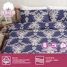 純棉【威廉王子】單人二件組床包+枕套組