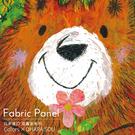 可愛風 動物 無框畫 油畫 複製畫 木框 畫布 掛畫 牆飾 壁飾【熊熊謝謝你】