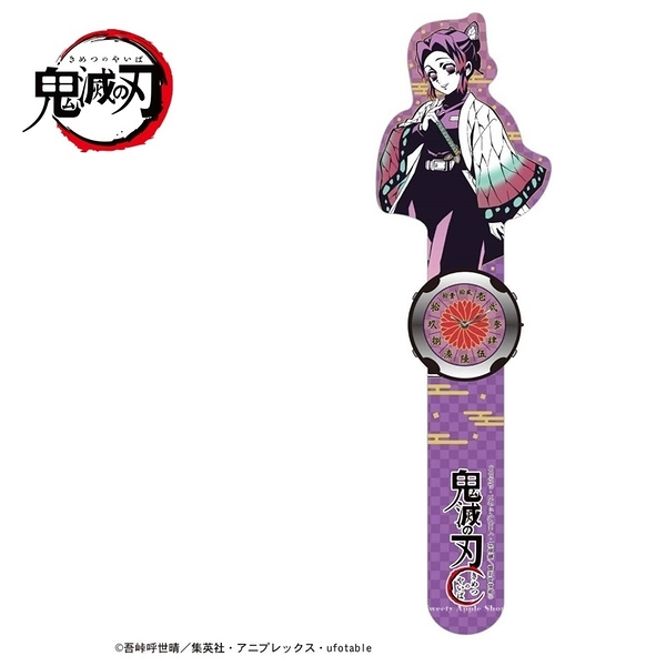 【SAS】日本限定 鬼滅之刃 蟲柱 胡蝶忍 手壓捲式 兒童手錶 / 腕錶