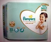 幫寶適一級幫特級棉柔紙尿布XL號12kg+ 33片/包【一箱6包】日本製
