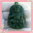 【歡喜心珠寶】【廣澤尊王雕像玉墜】天然七...