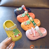 兒童洞洞鞋兒童拖鞋夏女童室內可愛防滑包頭嬰幼兒涼拖鞋【淘夢屋】