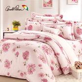 Arnold Palmer 愛戀紅妍 床罩 雙人七件組 精梳棉 台灣製 伊尚厚生活美學