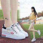 厚底鞋 內增高小白鞋韓版休閒坡跟百搭高跟透氣