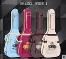 41寸吉他包加厚木吉他袋40寸民謠背包學生38寸琴包42寸防水雙肩包 設計師生活 NMS