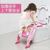 兒童坐便器馬桶梯椅女寶寶小孩男孩座墊圈嬰幼兒1-3-6歲大號尿盆  圖斯拉3C百貨