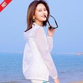 白防曬衣女長袖夏韓版百搭寬鬆防紫外線透氣薄2021新款外套防曬衫 【Ifashion】