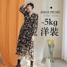 長袖 洋裝 Space Picnic|-5kg花朵高腰微透長袖洋裝(現+預)【C20125023】