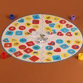 3-4-5-8歲兒童提高觀察力專注力反應力聚會桌游親子互動益智玩具【全館免運八五折任搶】