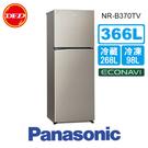 PANASONIC 國際 變頻雙門冰箱 鋼板系列 NR-B370TV 星耀金 366公升 公司貨